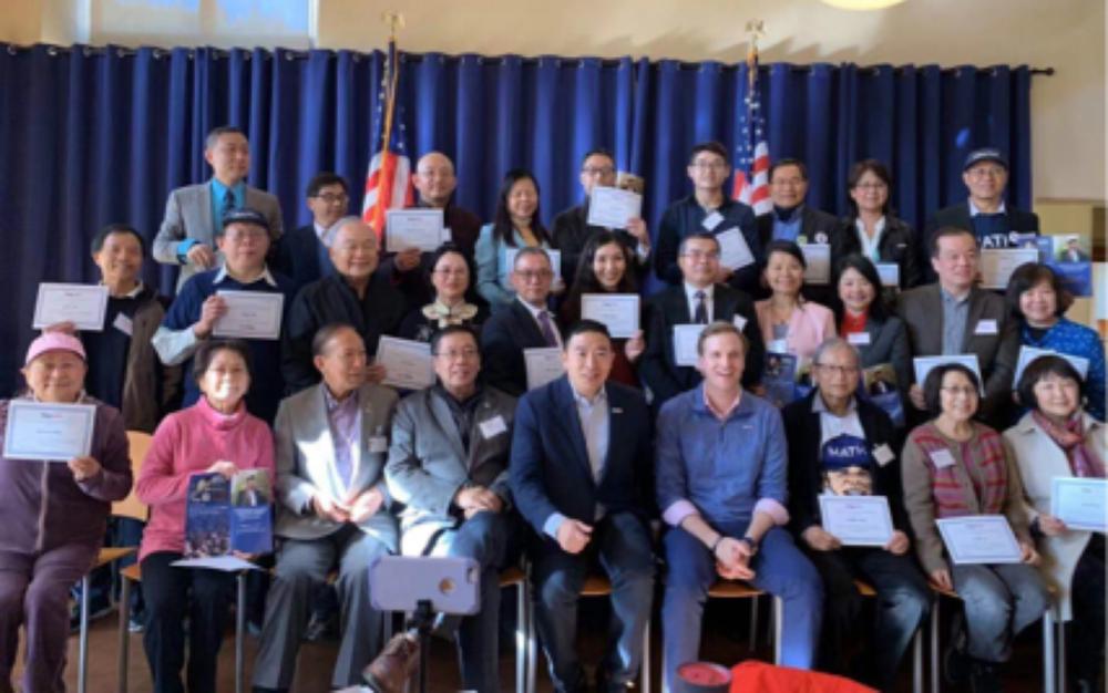 楊安澤,華裔參政的豐碑 —出席總統候選人楊安澤亞太裔領袖峰會有感