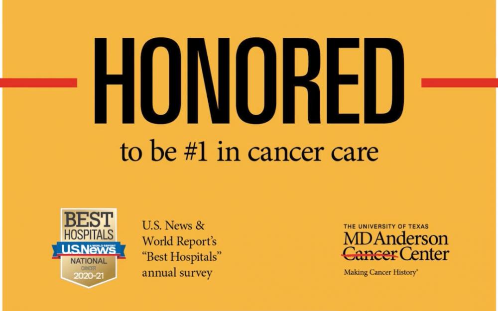 MD 安德森癌症中心再次被評爲全美最佳癌症醫院