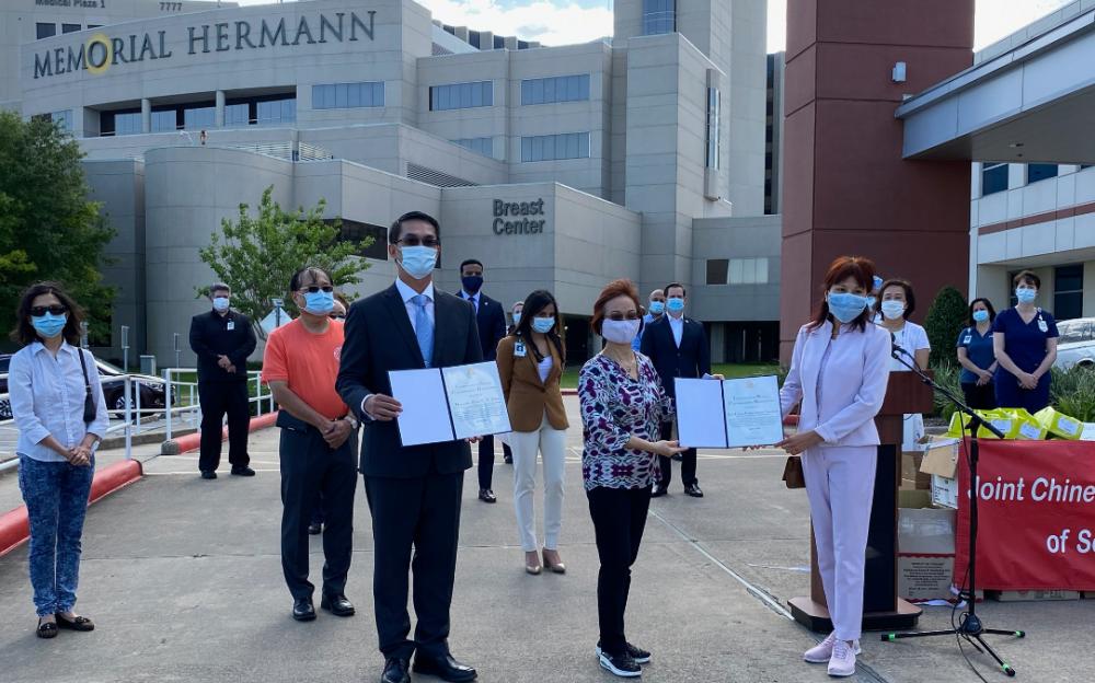 美南大專校聯會捐贈醫院價值叁萬元防護品等