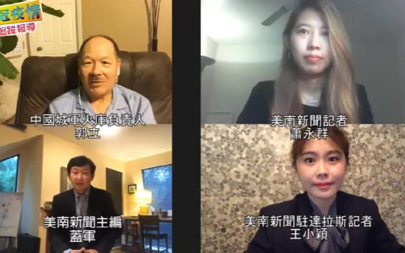 【有片】美國暴動四起,一位華裔槍店老闆的自白