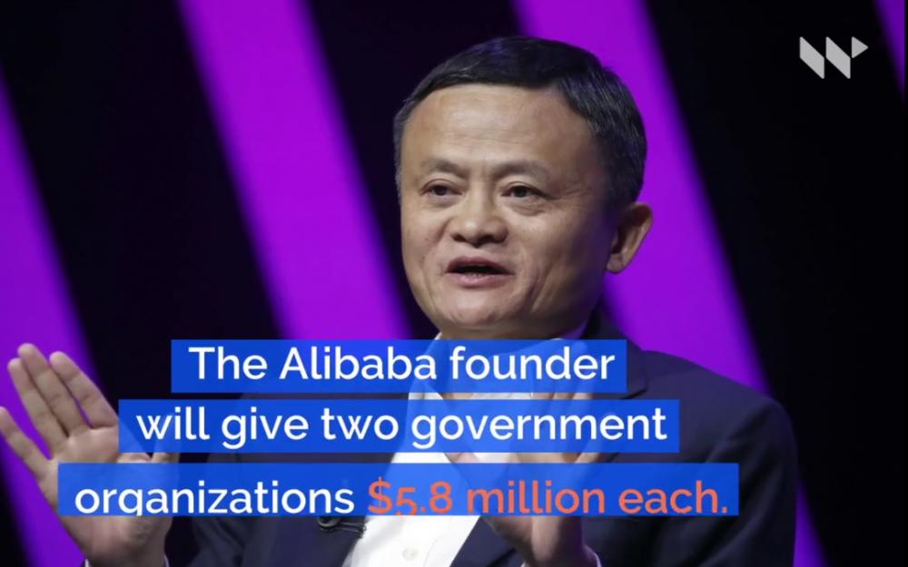 中國首富馬雲捐獻美國防疫物資引起爭議