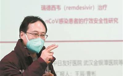 尚缺臨床試驗大數據 瑞德西韋能否用于新冠肺炎治療仍需要耐心
