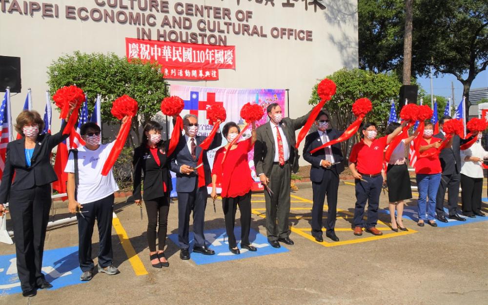 休士頓全僑慶祝中華民國110年雙十國慶 系列活動開幕典禮,於周日上午盛大舉行