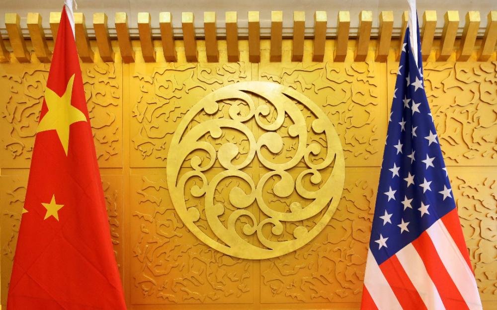 互降關稅   陸美貿易第一階段協議生效