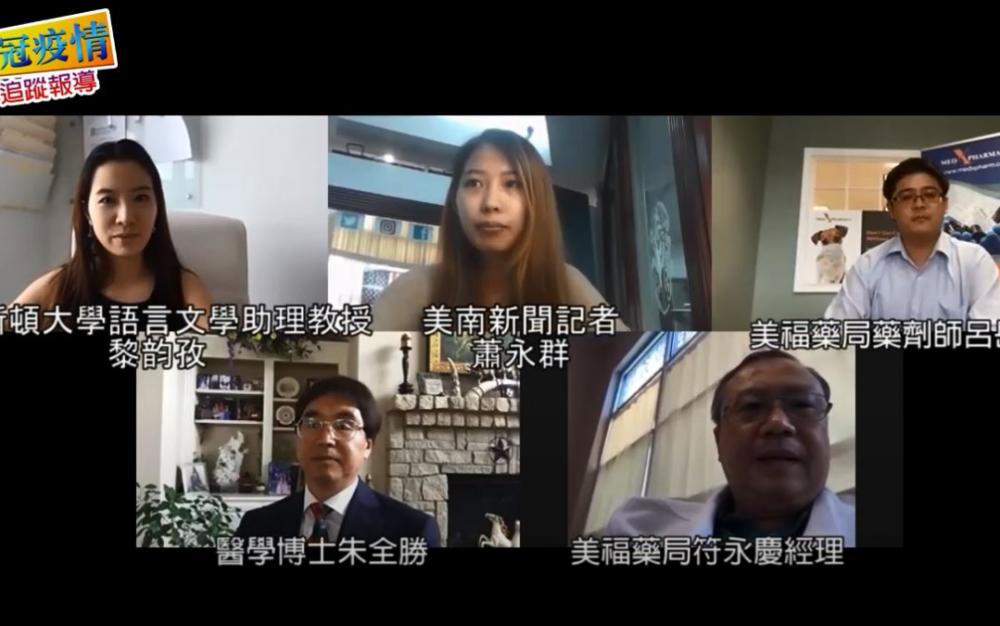 【有片】川普限H1b等工签,华裔教授:对高教有偌大冲击