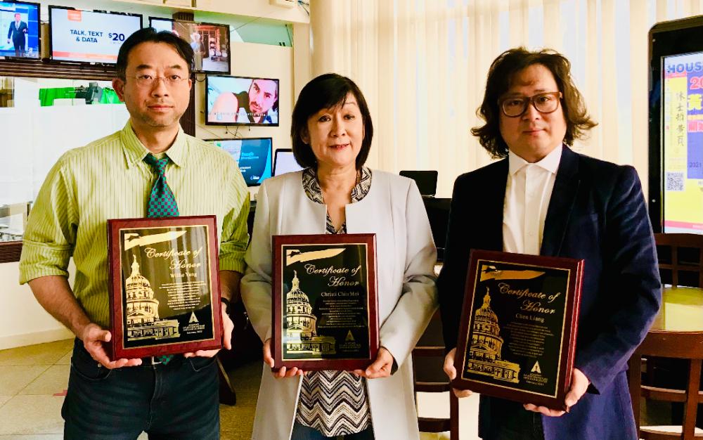 美國影藝學院頒獎    德州叁華人受表彰
