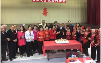 中華老人服務協會於8日上午 舉行第一季度會友慶生祝壽同樂會