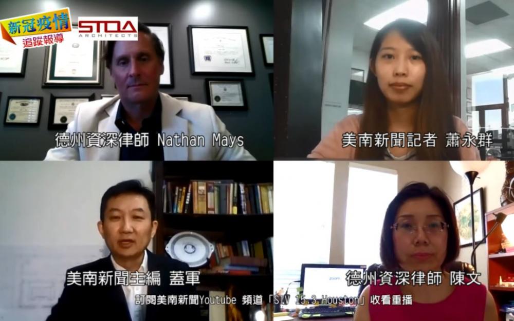 【有片】谢克平案律师,谈中国学者面对FBI约谈时的法律权益