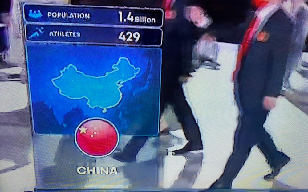 """中國抨擊NBC在奧運報道期間播放""""不完整""""的中國地圖"""