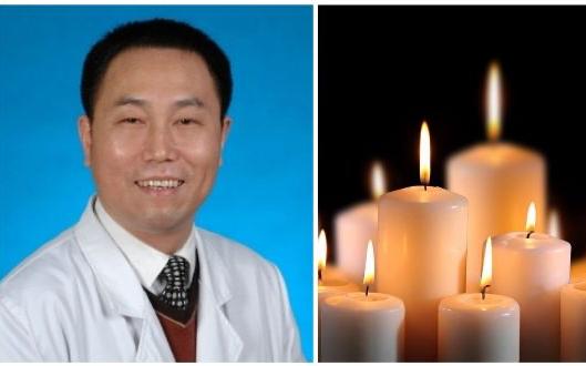 李文亮同科室同事梅仲明医生感染去世