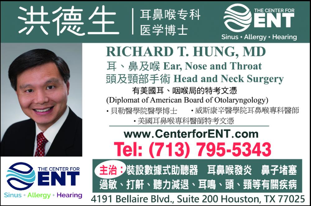 HUNG RICHARD 洪德生醫生耳鼻喉專科