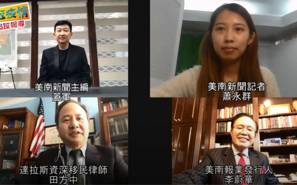 庆美南报业41週年,创办人李蔚华回顾与展望