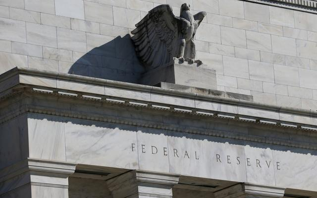 美联準会维持零利率 上修经济预测