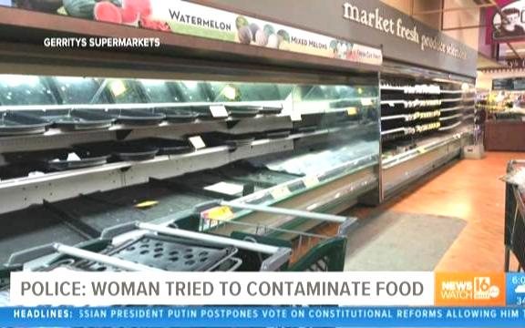美婦女故意在超市食品櫃咳嗽引發冠狀病毒恐慌   超市扔掉3萬5千美元新鮮食品