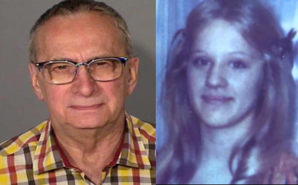 49年前因強奸殺害15歲少女的案犯終于通過DNA鑒定技術落網