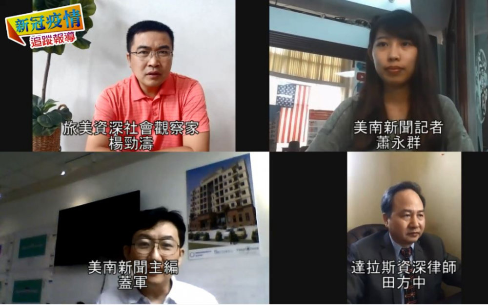 【有片】專家談華為孟晚舟案,是否意味「新冷戰」來臨?