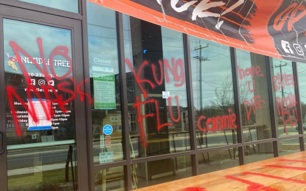 德州亞裔業主拉麵店,遭種族歧視者潑紅漆