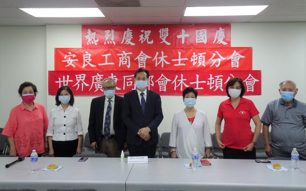 安良工商會暨世界廣東同鄉會主辦國慶醫療講座 毛志江醫師主講:「人體免疫系統 」