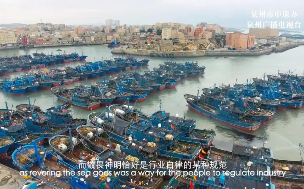 重新發現中國海洋文明   解碼泉州世遺