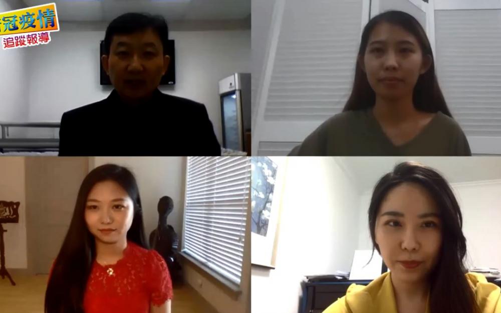 【有片】華人青年音樂家「讓我們一起用愛按下『PLAY』鍵」線上音樂會