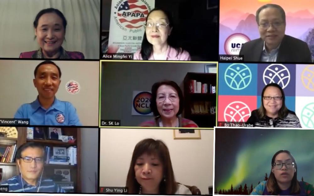2020年全國公民領導力論壇表彰亞裔社團