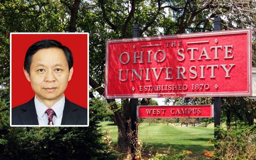 美國華裔免疫學家向中國提供了美國資助的研究被刑事訴訟
