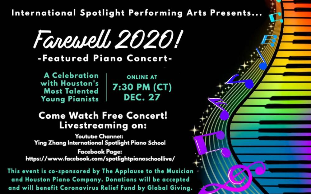 就在12月27日,休士頓鋼琴神童們的線上鋼琴演奏直播會將登場