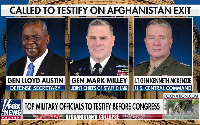 奧斯汀、米利、麥肯齊將在參議院聽證會上就阿富汗混亂的撤軍等問題作證