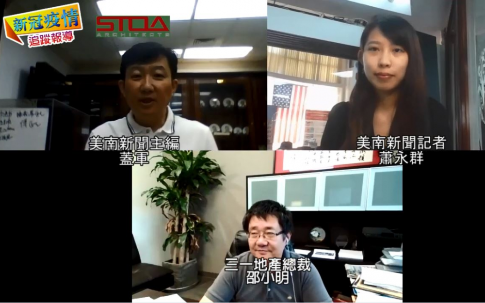 專家分析:休斯頓6月份房市成績亮眼,愛買房的華人該怎麼投資?