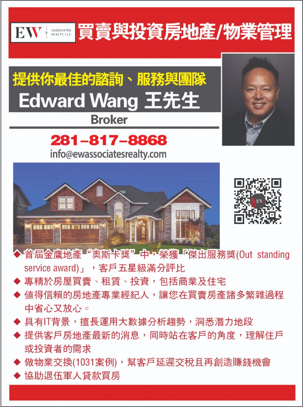 EDWARD WANG & ASSOCIATES REALTY