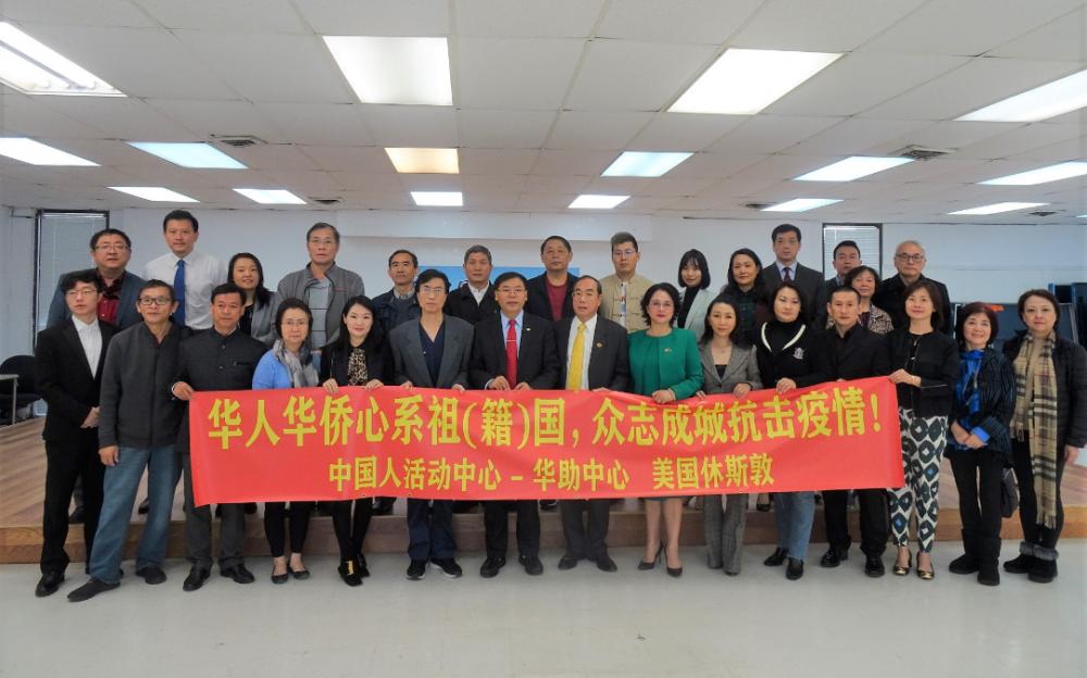 中國人活動中心-華助中心周日上午舉行 發起支援武漢醫院募捐結果及捐款用途說明會