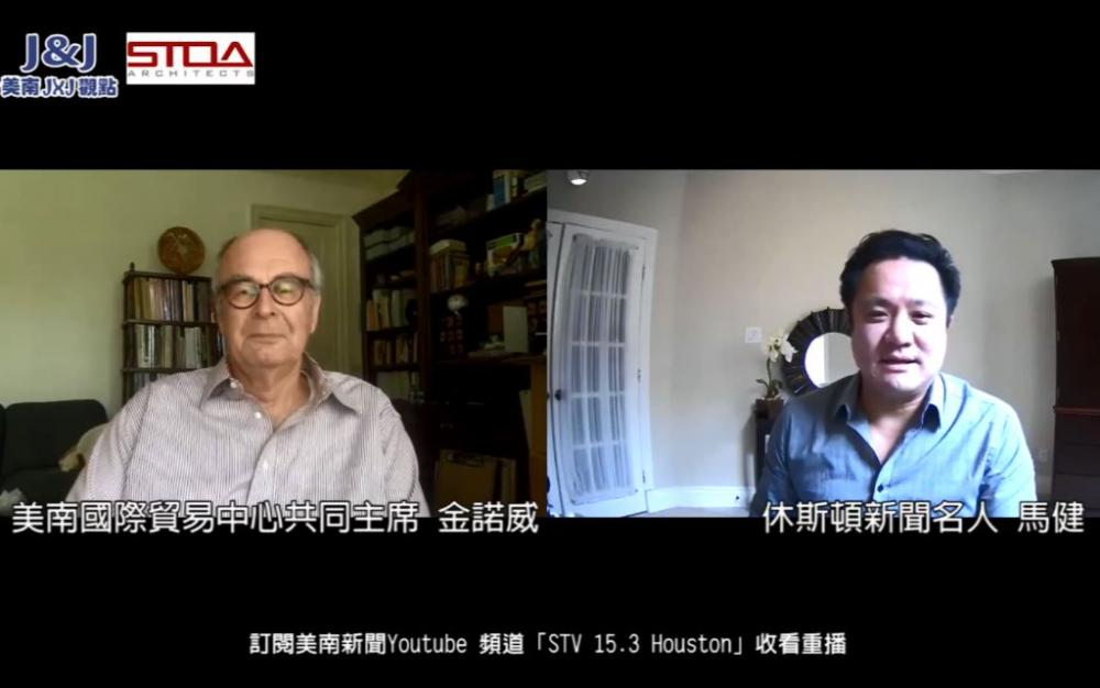 【美南JxJ論壇】馬健、金諾威談:川普獲「諾貝爾和平獎」提名,可能得嗎...