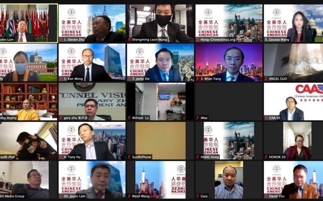 首屆全美華人合作論壇線上舉行