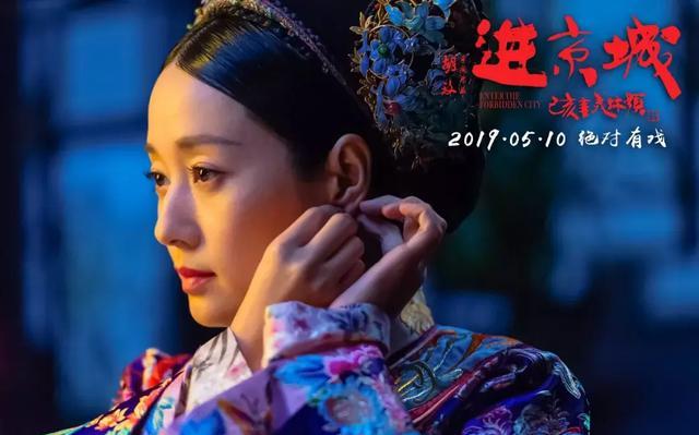 中國史詩級電影《進京城》在美國電影節獲得最高獎項