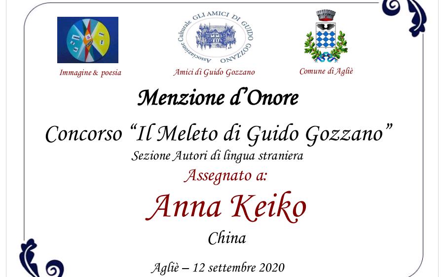 中国诗人Anna惠子荣获2020年意大利圭多.戈扎诺文学奖