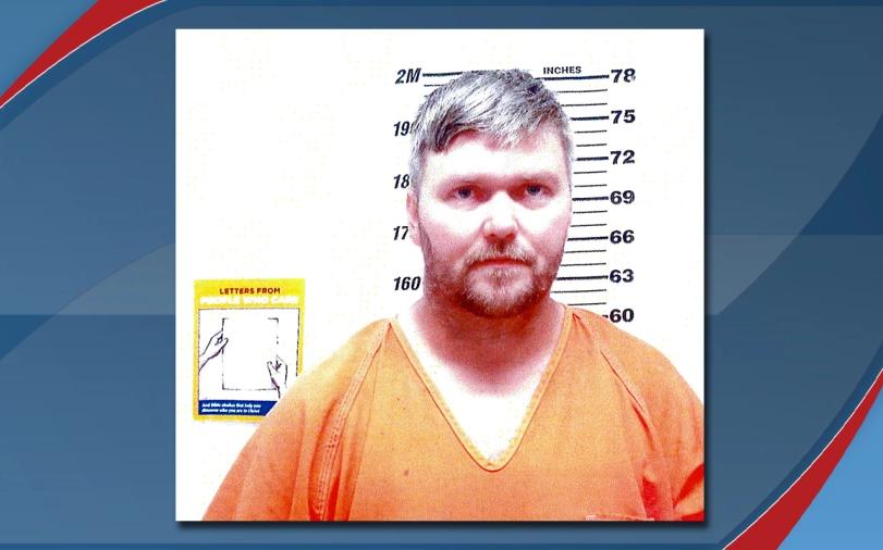 德克薩斯遊騎兵隊用DNA技術找到十多年前強奸謀殺少女的嫌疑犯