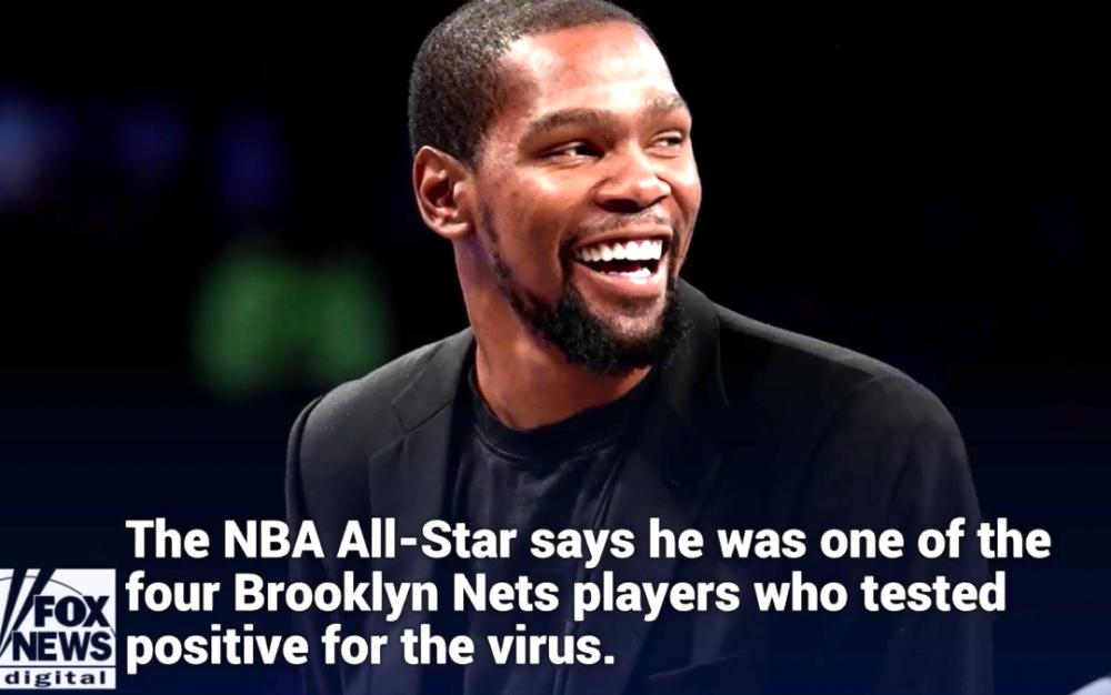 NBA超级巨星凯文·杜兰特测试新冠病毒呈阳性
