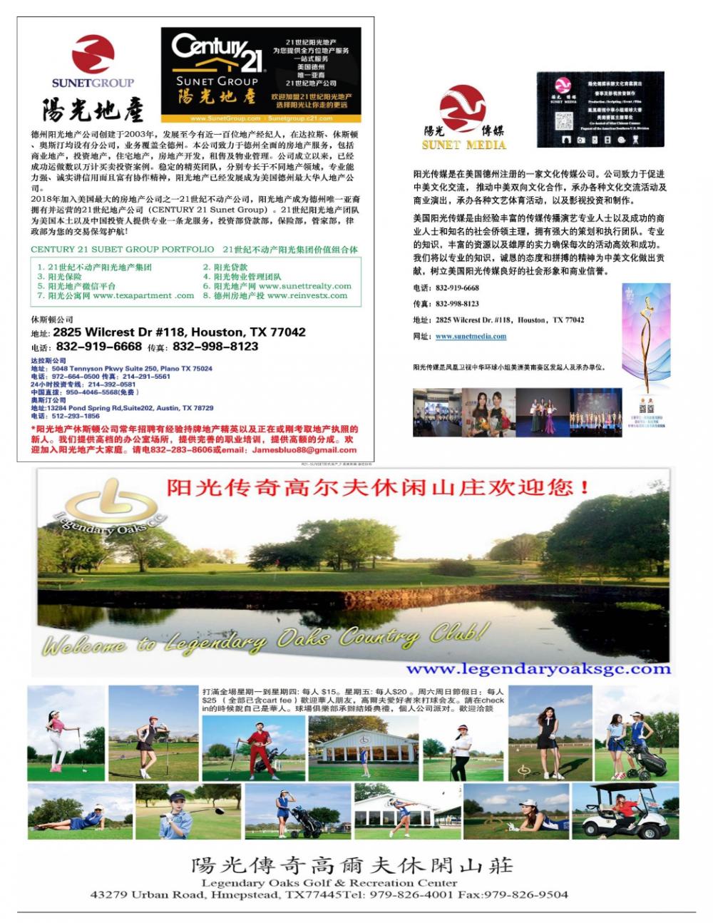 Century 21 - SUNET GROUP 陽光地產