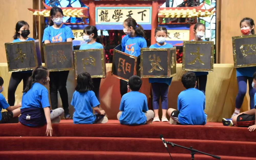 休斯敦龍學天下中文學校建校五周年慶祝活動——暨2021年暑期夏令營結業典禮記實