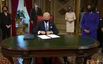 拜登上任第一天,簽署了哪些行政命令?