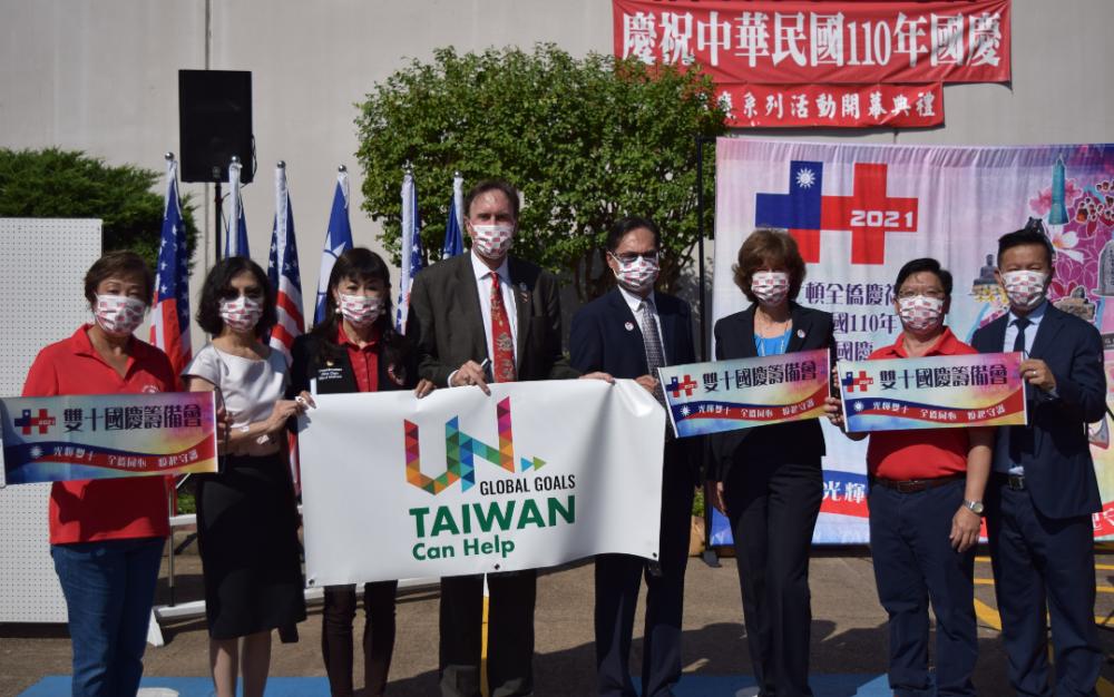 美南僑界發表共同聲明  聲援臺灣參與聯合國
