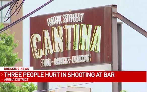俄亥俄州哥倫布市槍手走入餐館向顧客開槍    3人受傷