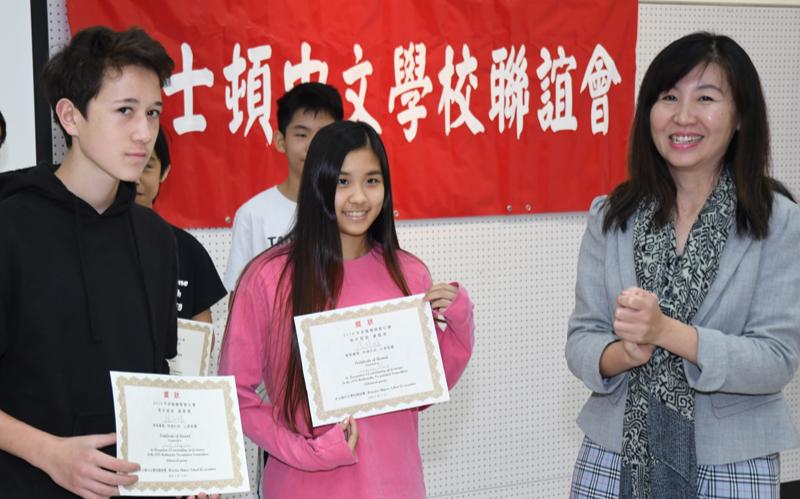 休士頓中文學校聯誼會漢字文化節多媒體簡報比賽 今年主題:「看見台灣及我對中華文化的認識 」