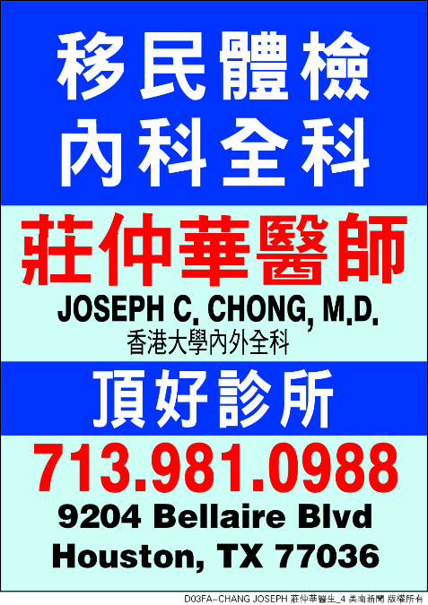 CHONG JOSEPH 莊仲華醫生