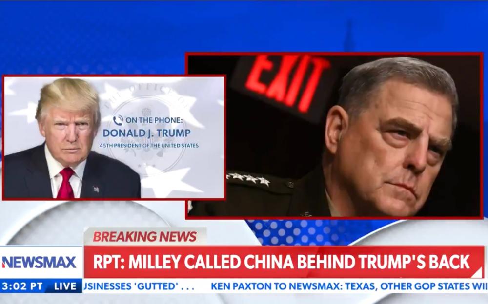 """特朗普怀疑有关米利打电话给中国将军的报道     称如果属实就是""""叛国罪"""""""