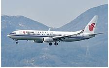 中國國際航空公司停飛 北京-休斯頓航班