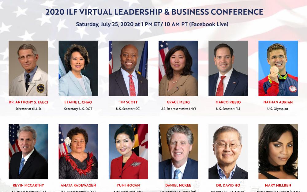 2020國際領袖基金會領袖及企業高峰會 向英雄致敬團結社區重建美國