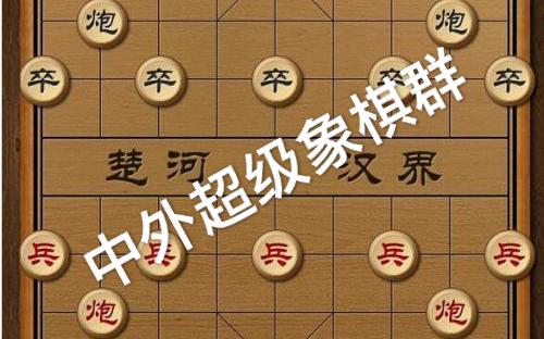 """""""群""""策""""群""""力,正能量抗擊新冠病毒--中外象棋微信群網絡舉辦象棋比賽"""
