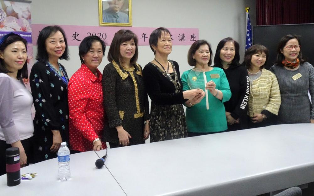 衍易女史上周日在世華工商婦女會作 「2020年流年風水 」免費講座