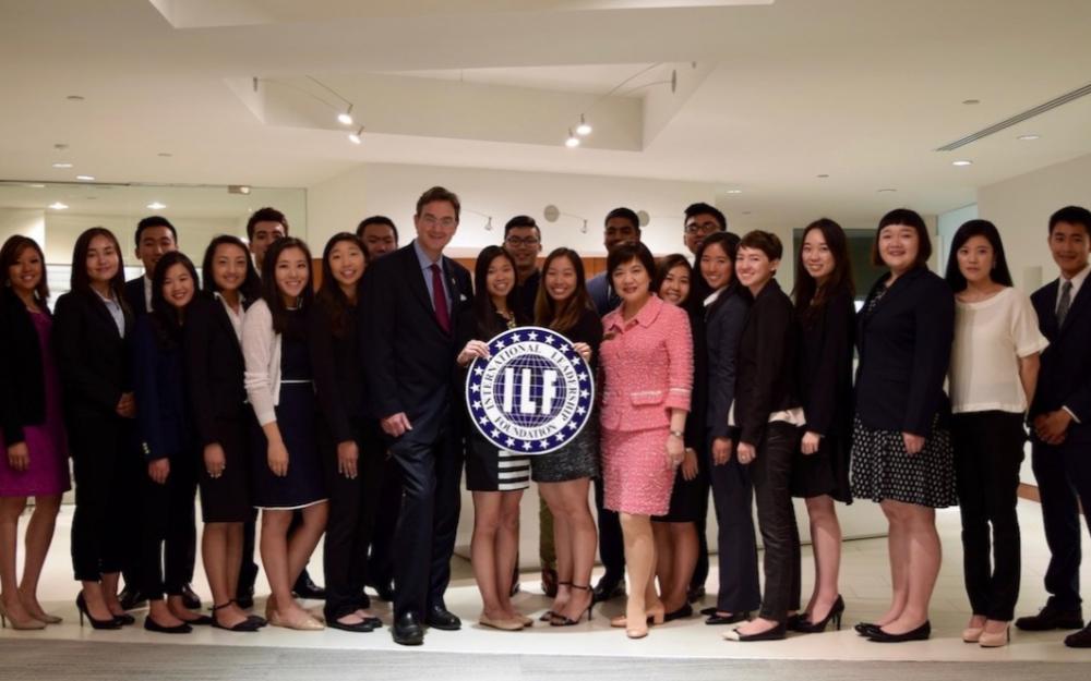 國際領袖基金會2020公民學員項目啟動